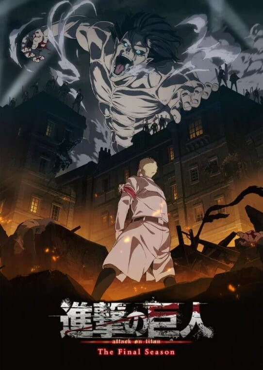 banner da quarta temporada de shingeki no kyojin