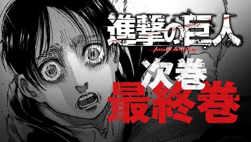 imagem do manga de shingeki no kyojin