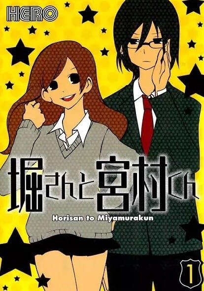 hori-san e miyamura-kun na capa do mangá antigo de horimiya