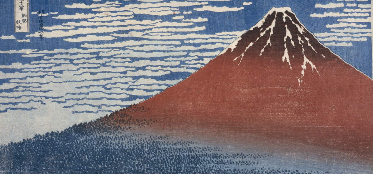 mostra em brasília sobre Katsushika Hokusai