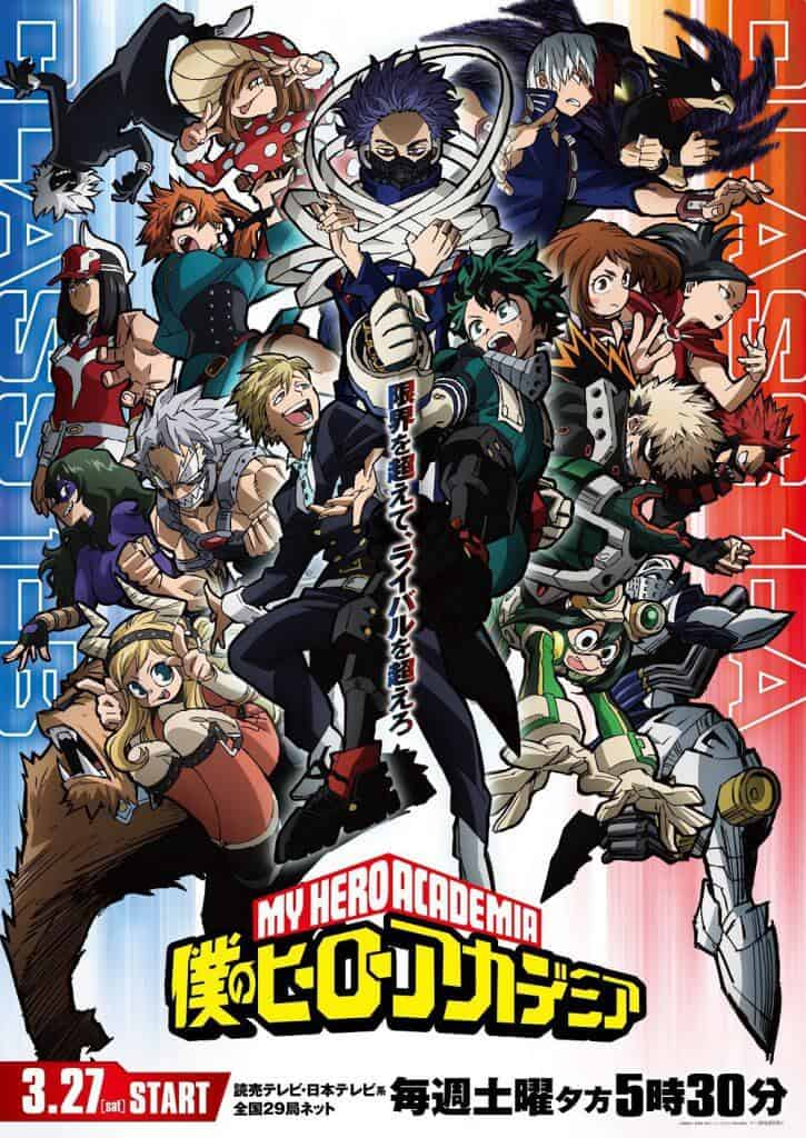 Poster promocional da quinta temporada de Boku no Hero