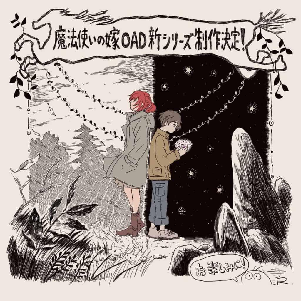 Arte de Kazuaki Terasawa, diretor da nova animação de Mahoutsukai no Yome