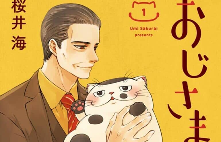 Oujisama to Neko (A Man and His Cat) manga