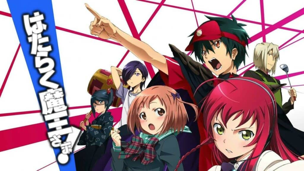 Imagem de capa de Hataraku Maou-sama, com os personagens principais.
