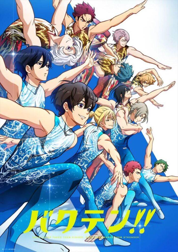 Poster promocional de Bakuten