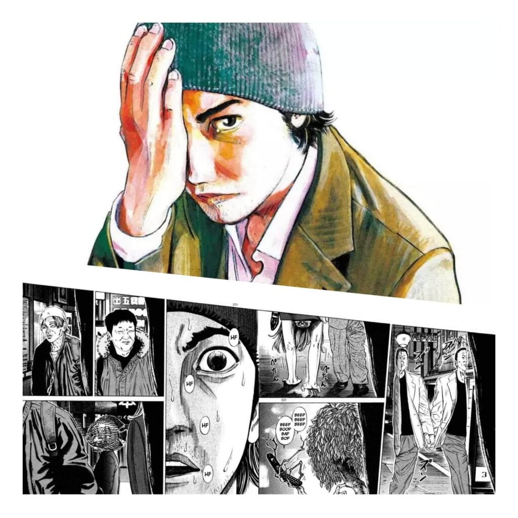 Páginas do Mangá Homunculus, mostrando Susumu Nakoshi