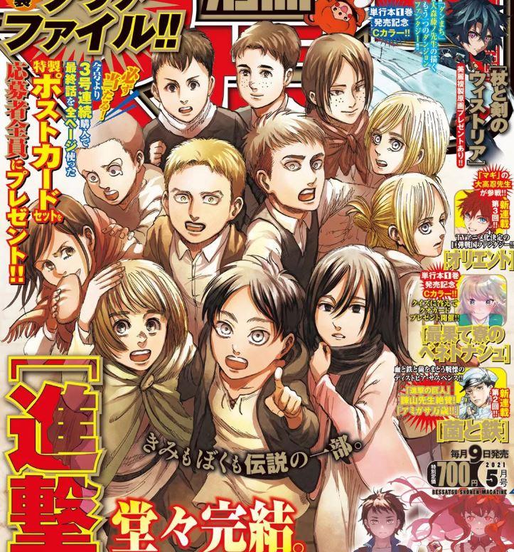 capa da revista comemorando último cap de shingeki no kyojin