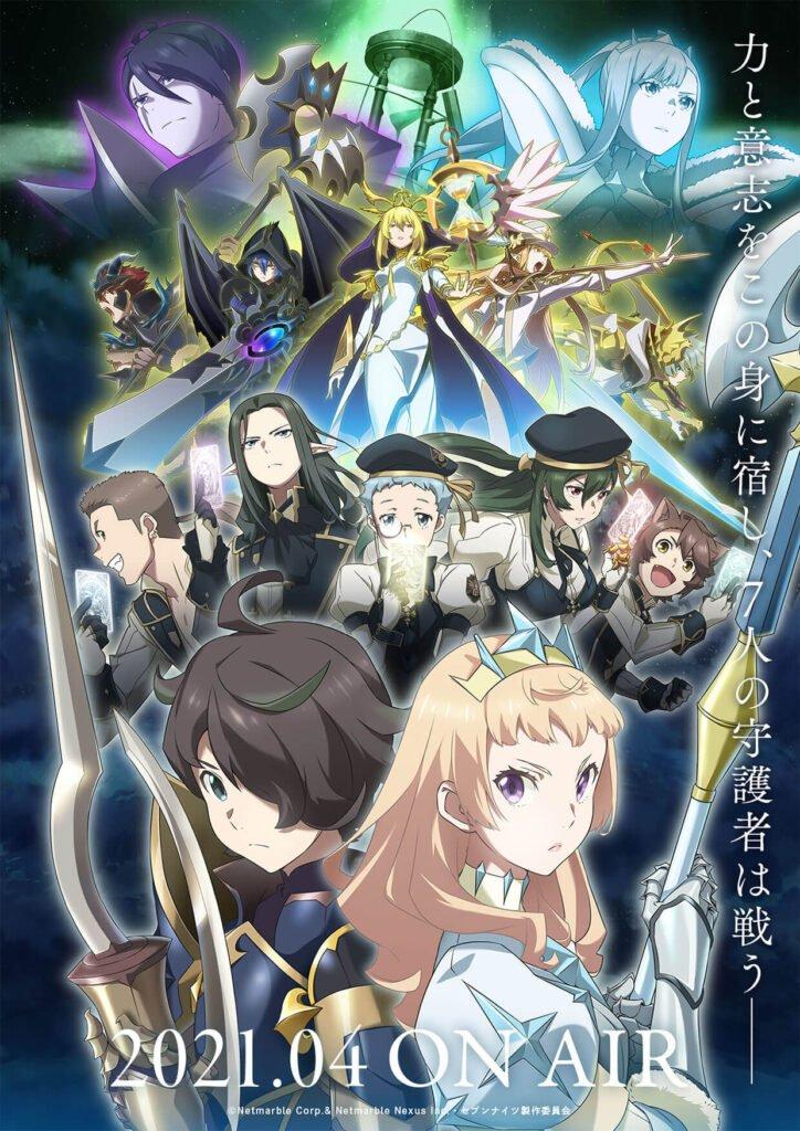Imagem promocional do anime Seven Knights Revolution