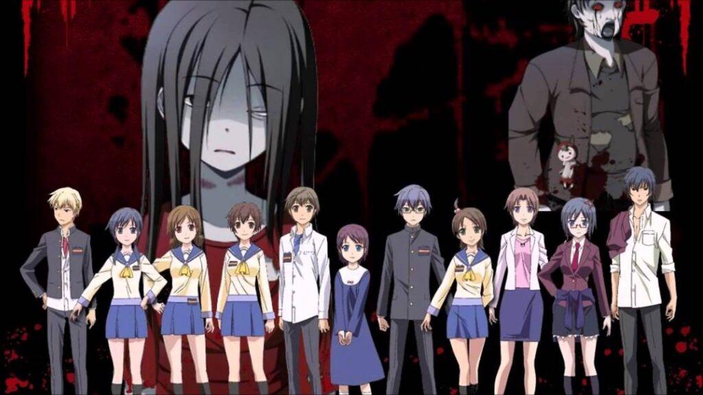 Capa anime de terror Corpse Party