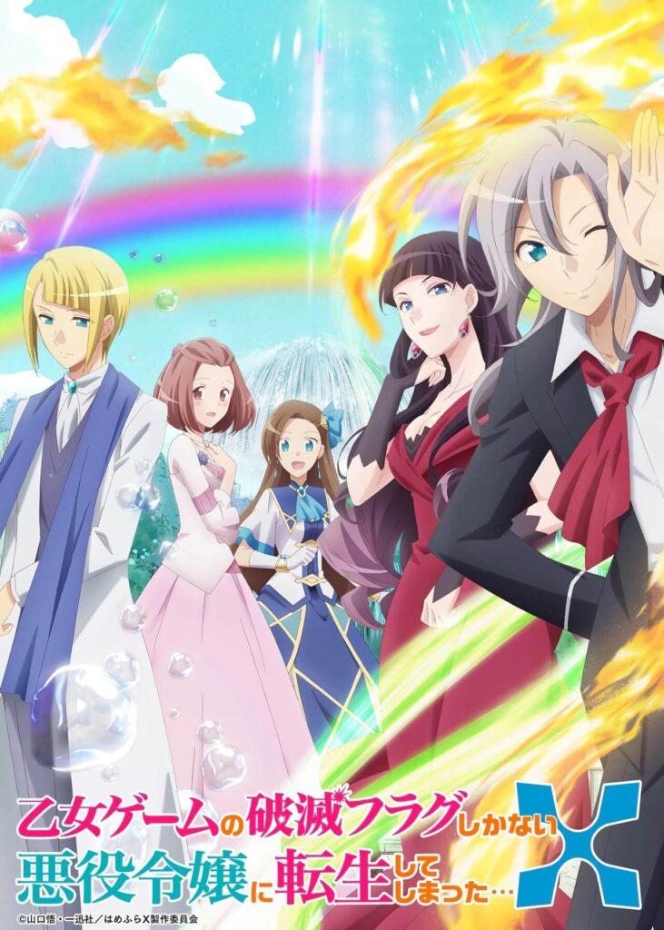 Otome Game no Hametsu Flag shika Nai Akuyaku Reijou ni Tensei shiteshimatta X visual oficial