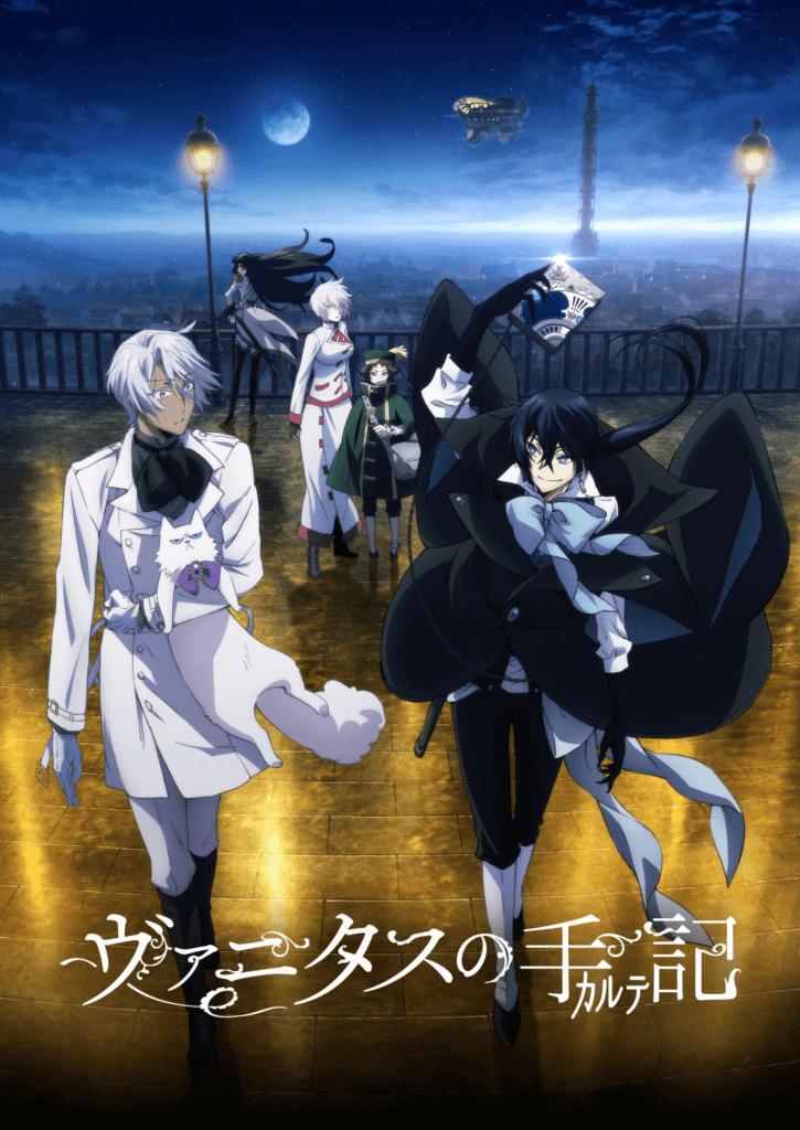 Imagem de capa do anime Vanitas no Carte