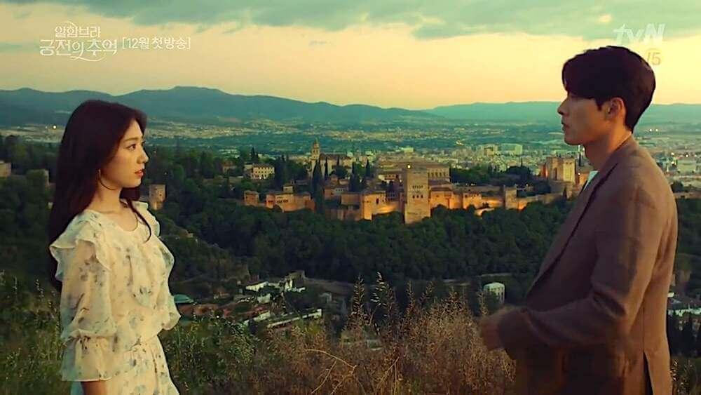 Imagem dos personagens principais de Memories of Alhambra