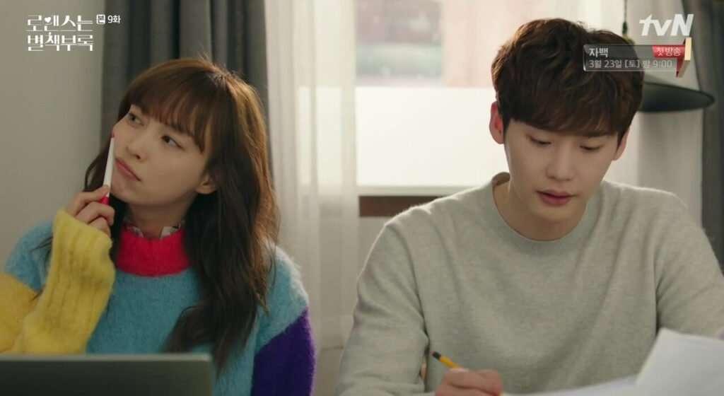 Imagem de Kang Dan Yi e Cha Eun Ho estudando