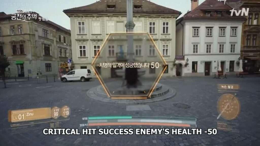 Imagem do jogo de Alhambra