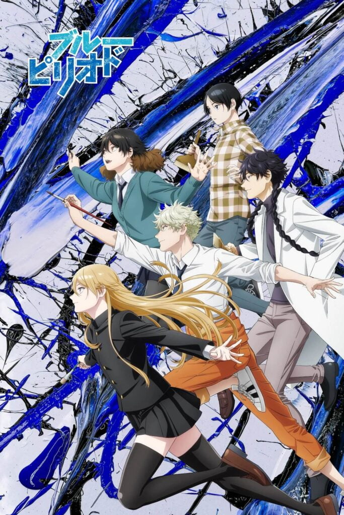 Blue Period anime visual oficial