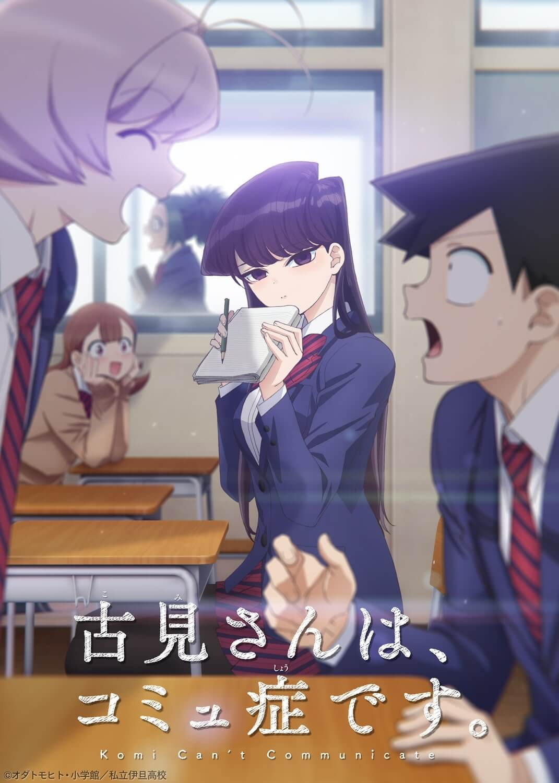 Komi Cant Communicate (Komi-san wa Komyushou desu) anime visual oficial