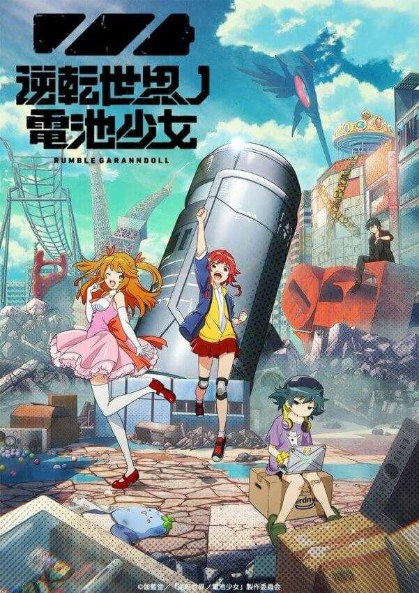 Rumble Garanndoll (Gyakuten Sekai no Denchi Shoujo) anime visual oficial