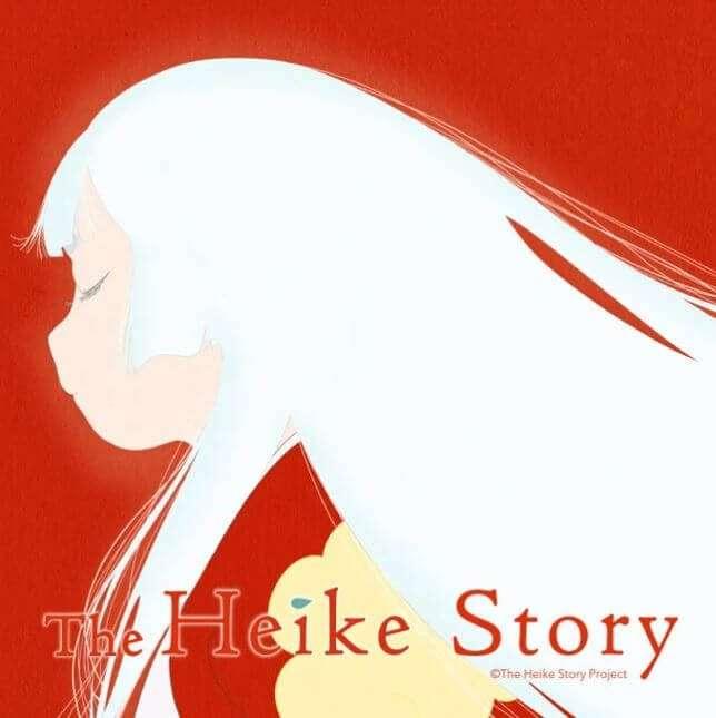The Heike Story (Heike Monogatari) anime visual oficial