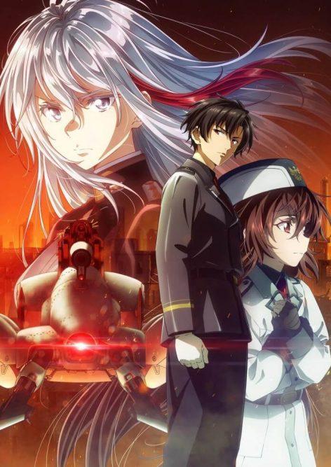 86 2a temporada anime visual oficial
