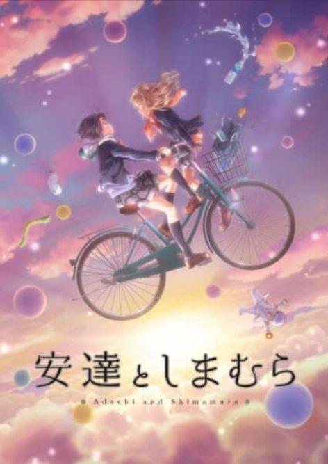 Adachi to Shimamura poster com bicilete