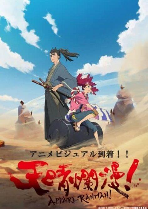 Appare-Ranman visual com texto no deserto com protagonista e outro personagem de costas
