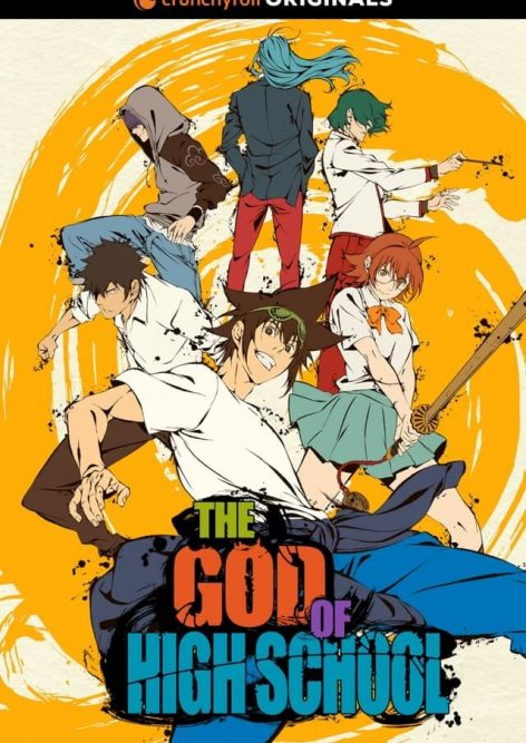 Banner promocional de The God of High School, anime de verão 2020