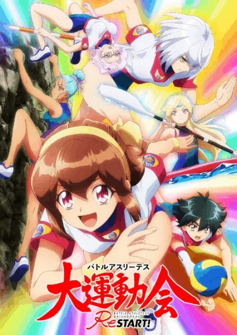 Battle Athletess Daiundokai ReSTART visual oficial