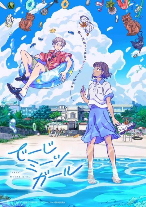 Deji Meets Girl anime visual oficial
