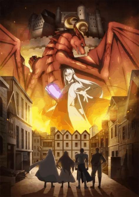 Dragon, Ie wo Kau visual oficial