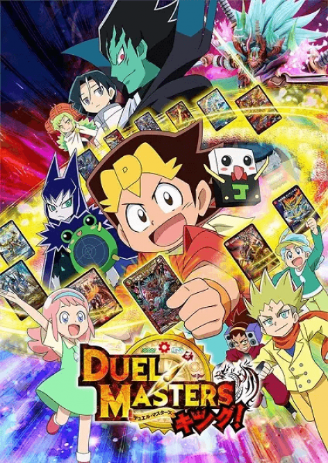 Duel Masters King visual oficial