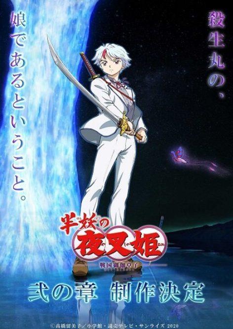 Hanyou no Yashahime Sengoku Otogizoushi – Ni no Shou (2a temporada) visual anime oficial