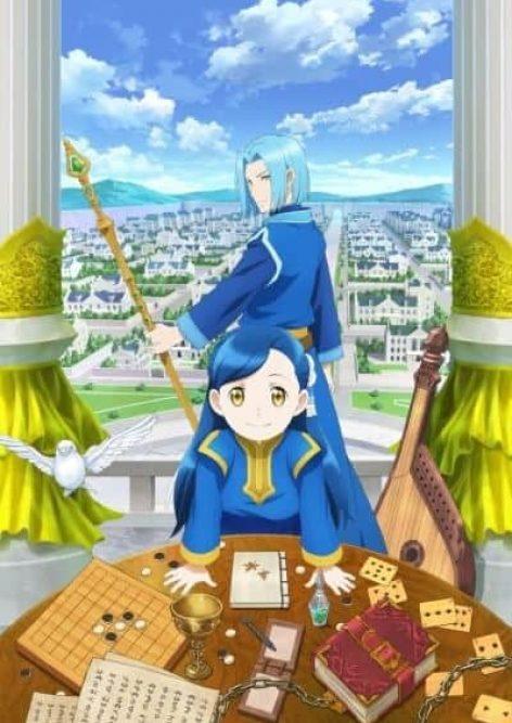Honzuki no Gekokujou 2ª temporada capa destaque primavera 2020