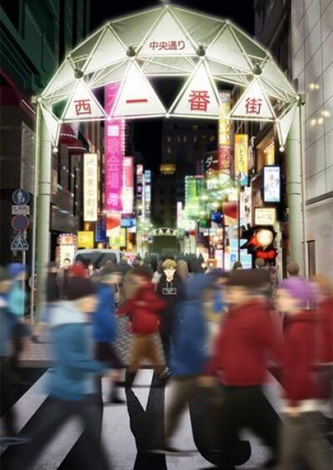 Ikebukuro West Gate Park visual vertical