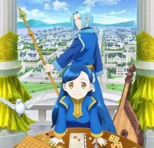 Imagem visual de Honzuki no Gekokujou 2ª temporada
