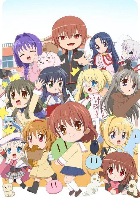 Kaginado anime visual oficial
