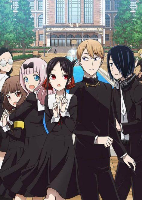 Kaguya-sama 2ª temporada visual capa com elenco reunido para foto