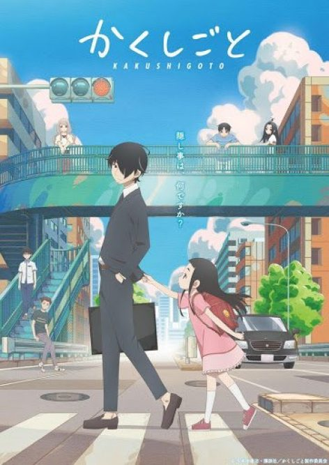 Kakushigoto visual capa com pai e filha no meio da rua andando