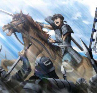 arco da invasão kingdom 3
