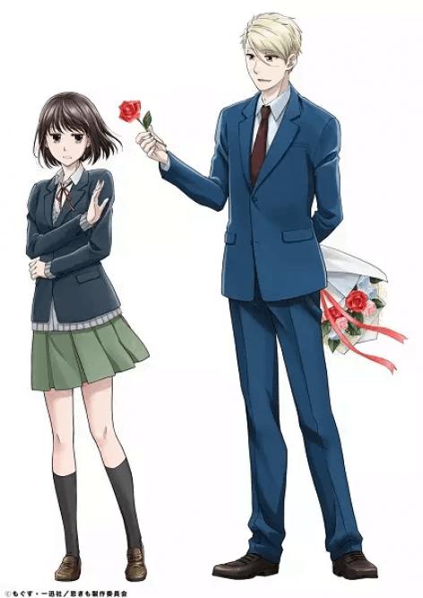 Koi to Yobu ni wa Kimochi Warui visual oficial