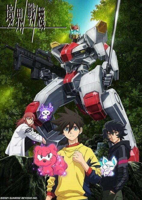 Kyoukai Senki anime visual oficial