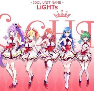 Lapis Re Lights elenco