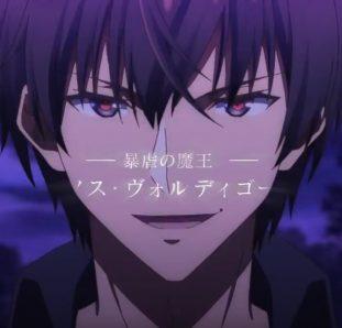 Maou Gakuin no Futekigousha face do protagonista