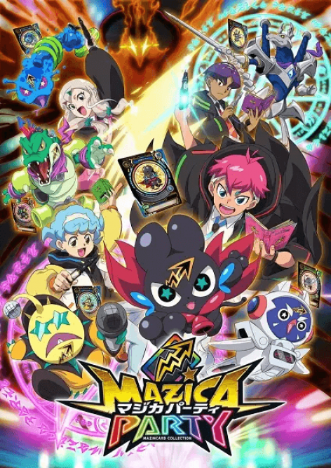 Mazica Party visual oficial