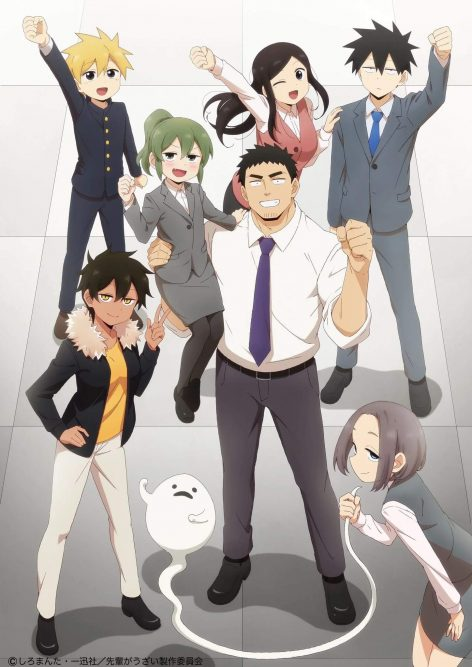 My Senpai Is Annoying (Senpai ga Uzai Kouhai no Hanashi) anime visual oficial