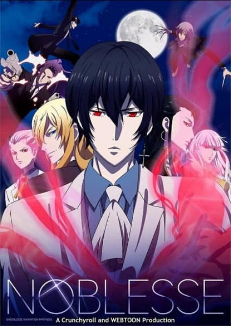 Noblesse visual 1