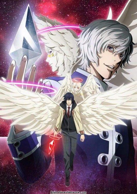 Platinum End anime visual oficial