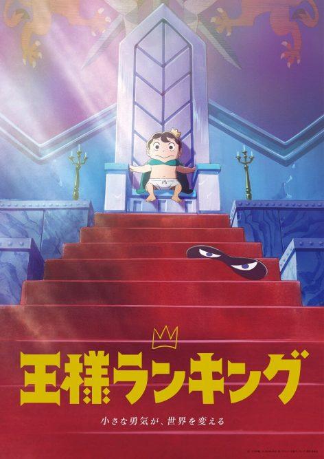 Ranking of Kings (Ousama Ranking) anime visual oficial