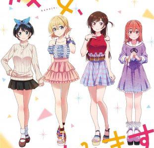 Rent-A-Girlfriend imagem promocional com design de personagens do que aparentam ser as 4 heroínas principais