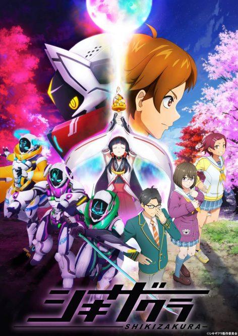 Shikizakura anime visual oficial