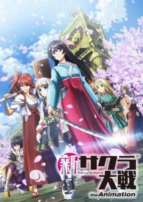 Shin Sakura Taisen The Animation visual com texto